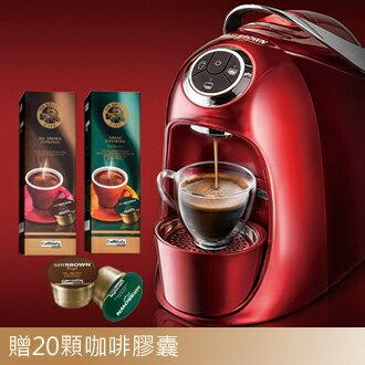 MR.BROWN Cafe(S20)伯朗膠囊咖啡機 緋鑽紅