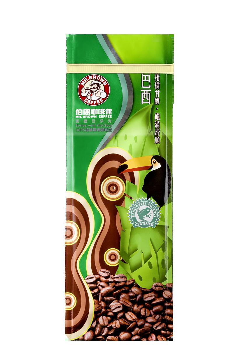 伯朗巴西咖啡豆(100%雨林聯盟認證豆)(250公克裝) 1