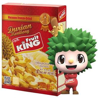 【Fruit King鮮果乾】金枕頭榴槤40g(盒裝)