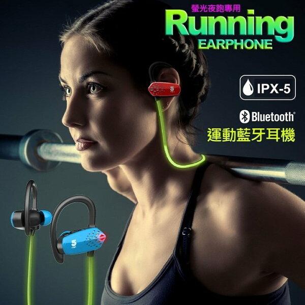 IPX5螢光夜跑運動藍牙耳機蘋果安卓通用磁吸耳機運動掛耳式耳機平板手機生日