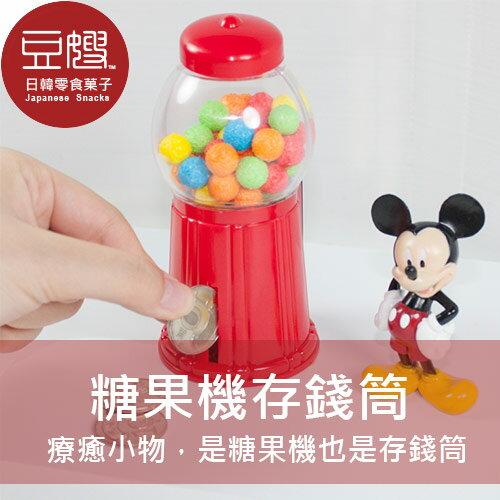 【豆嫂】美國零食糖果機存錢筒(中型、顏色隨機出貨)★滿$499宅配免運中★
