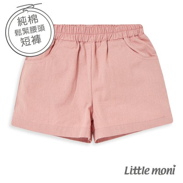 Littlemoni休閒百搭素面短褲-粉紅