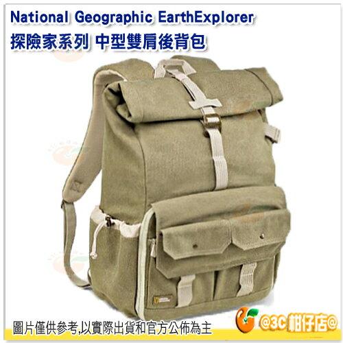 國家地理NationalGeographicEarthExplorerNG5170探險家系列中型雙肩後背包正成公司貨後背包相機包
