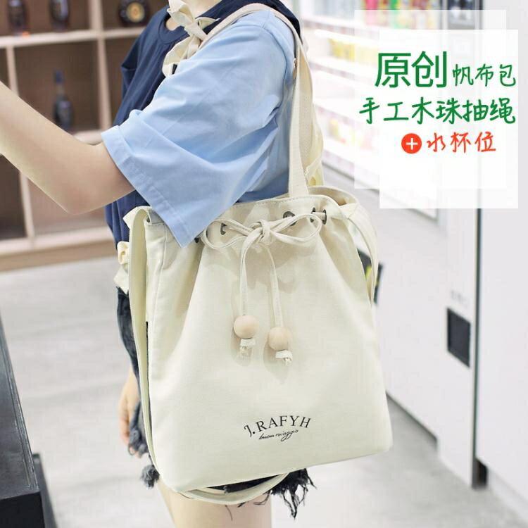 【快速出貨】新款ins女包包日韓手工木珠抽繩文藝帆布包女單肩手提包 新年春節  送禮