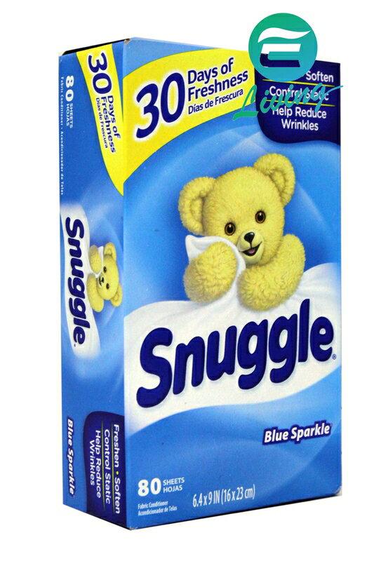 SNUGGLE 柔軟片烘衣柔軟片(清新香) 藍色 80片