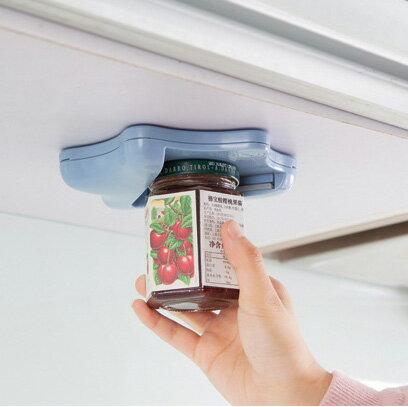 廚房吸頂旋轉式開罐器  不挑色  FTH0341