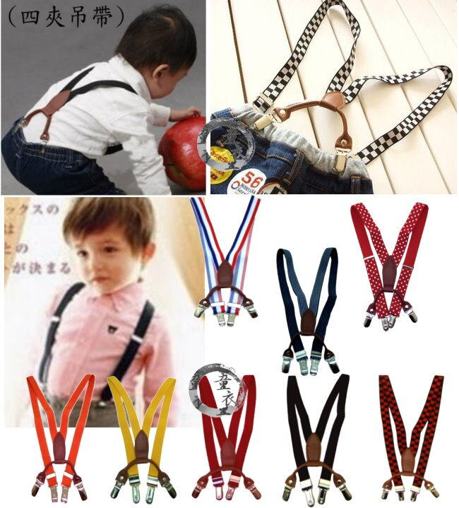 童衣圓~R023~R23兒童吊帶 好搭有型  款 四夾 三夾 彈性 背帶 吊帶 男女都