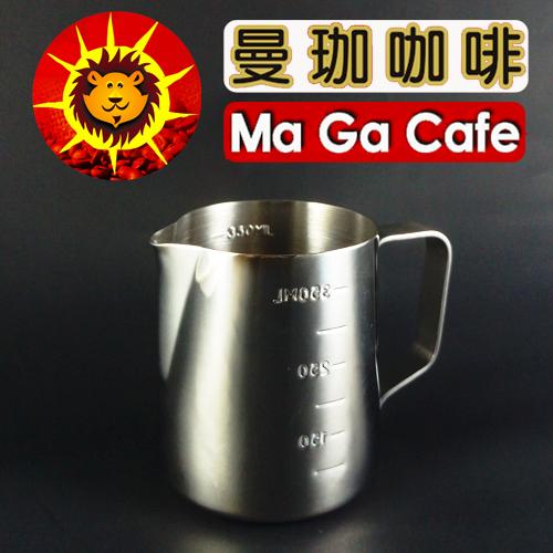 【曼珈咖啡】 日本寶馬 刻度拉花杯 350ml