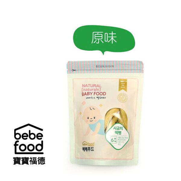 【三入特價$450】BebeFood寶寶福德-大米米餅20g(全韓國產原料製成)