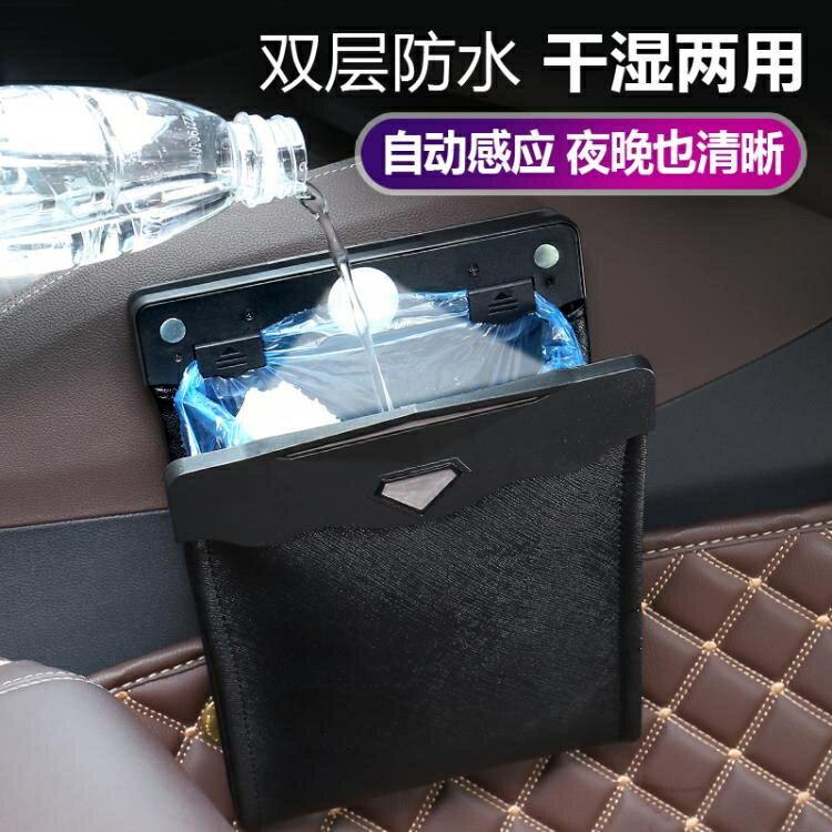 車載垃圾桶汽車內用垃圾袋座椅前排懸掛式收納袋箱創意多功能用品
