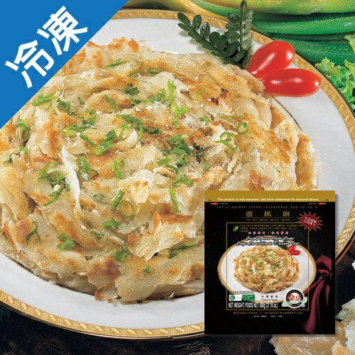 金品蔥抓餅120G*5片/包【愛買冷凍】