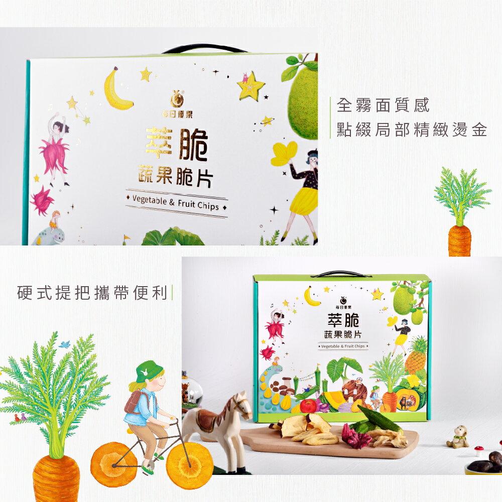 萃脆蔬果脆片禮盒【共6種選擇】每日優果 4