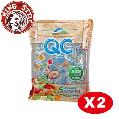 【博能生機】QC水果軟糖 Natural Vit C Jelly(水滴型/輕巧包) 260g/包 2包