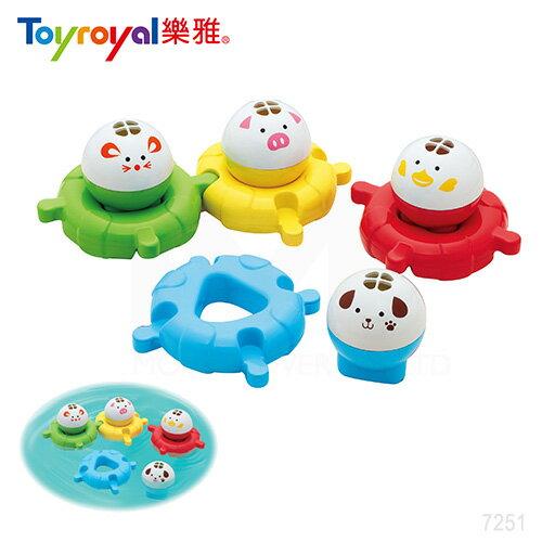 【Toyroyal樂雅】水上動物組 0