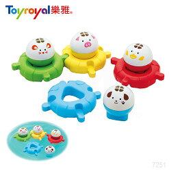 【Toyroyal樂雅】水上動物組
