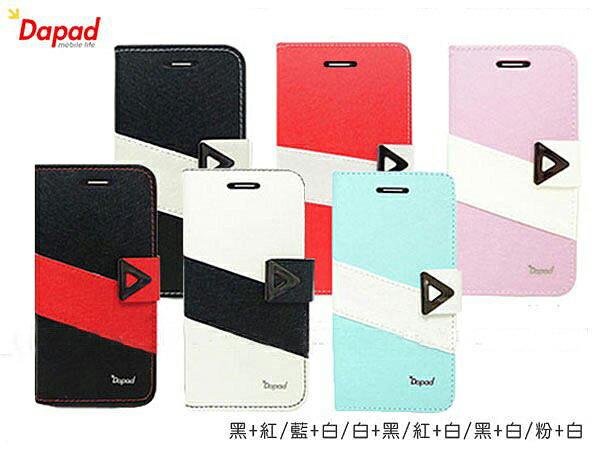 ☆三星 Samsung Core Plus G3500 保護套 Dapad 星光紋筆記型皮套 G3500 G3508 手機皮套 保護套 【清倉】