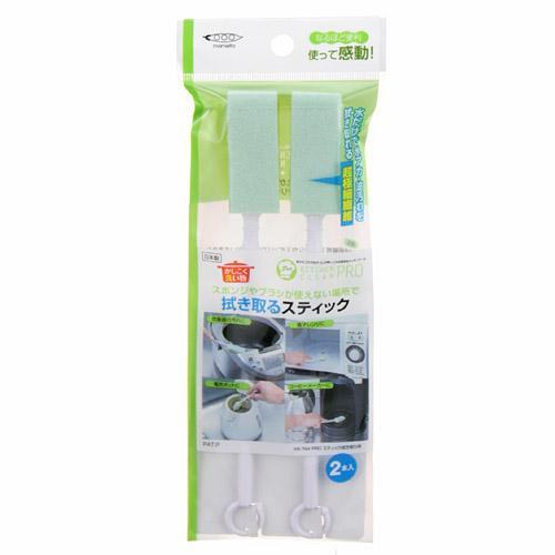 【百倉日本舖】日本製 mameita 超細纖維清潔刷/隙縫刷(2入)