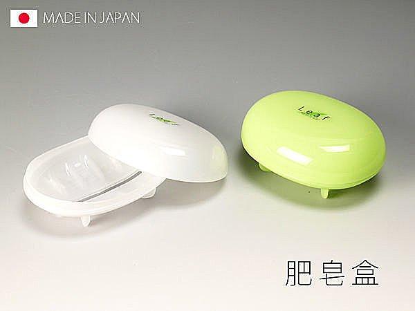 BO雜貨【SV3609】日本製 綠葉肥皂盒 雙層瀝水濾水肥皂盒 創意肥皂盒 香皂盤 肥皂盤