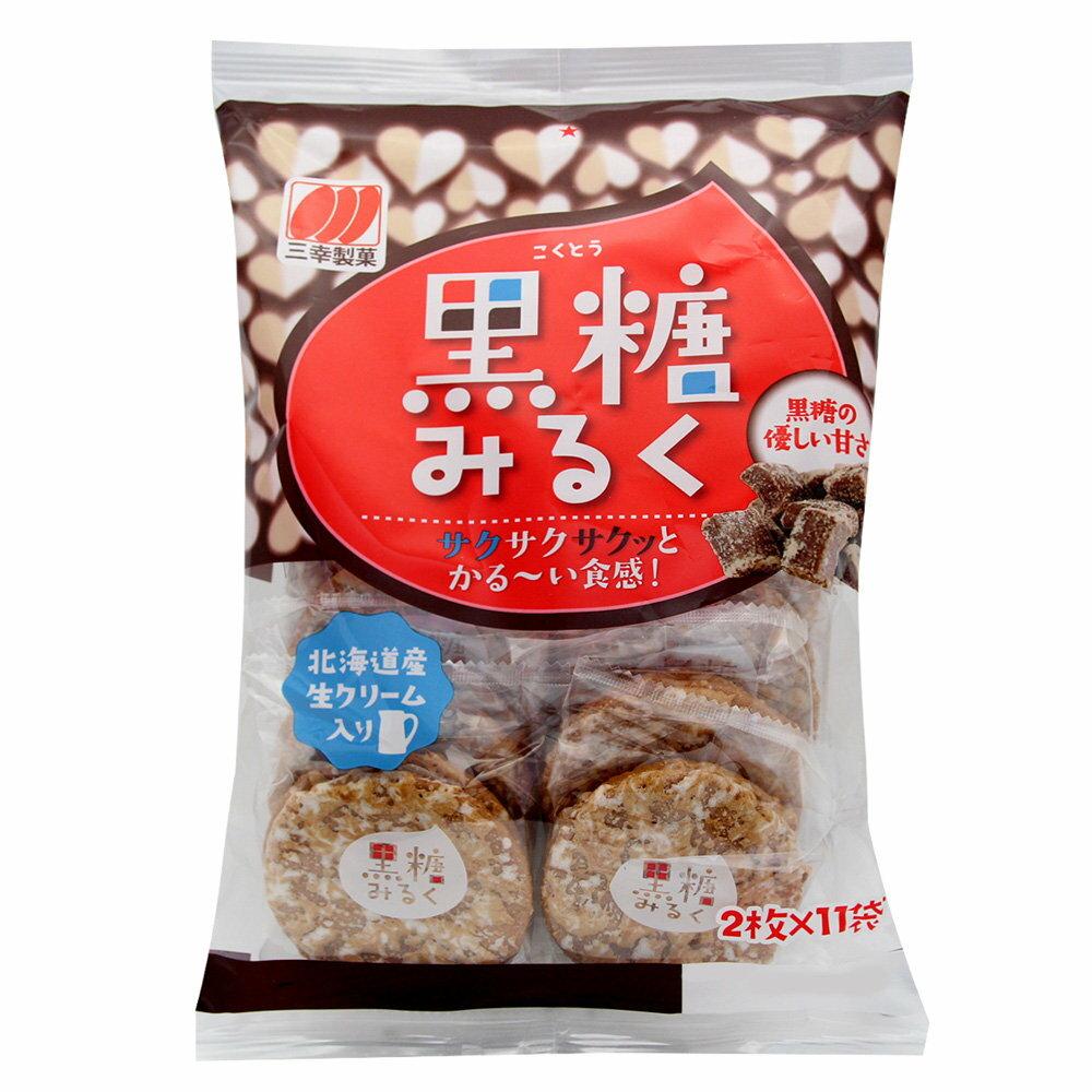 三幸雪宿米果-黑糖牛奶 110g 3.18-4 / 7店休 暫停出貨 0