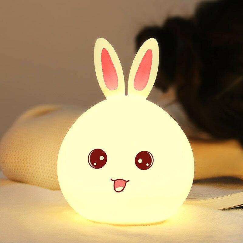 萌兔矽膠燈 七彩可愛USB萌寵充電氛圍燈 卡通LED變色炫彩餵奶燈