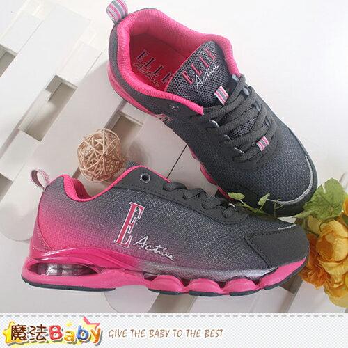 成人女款知名品牌ELLE氣墊慢跑鞋 魔法Baby~sh7872