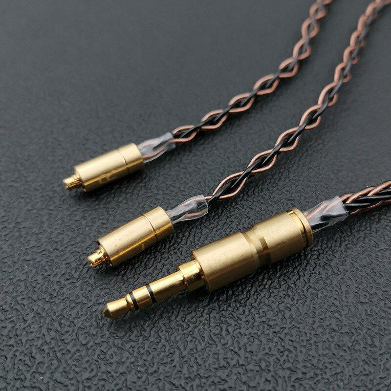 川木20  耳機升級線銅銀混編織單晶銅鍍銀線八股線材mmcx插頭8股240芯發燒