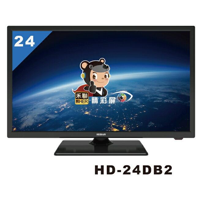 ~禾聯HERAN~24吋HD液晶顯示器^(HD~24DB2 視訊盒^)