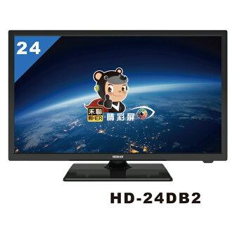 【禾聯HERAN】24吋HD液晶顯示器(HD-24DB2+視訊盒)