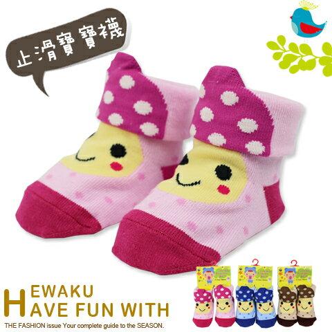反摺止滑寶寶襪 香菇款 台灣製 芽比 YABY
