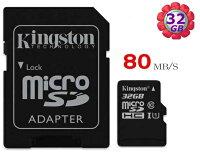 金士頓microSD SDHC C10 手機記憶卡 記憶卡