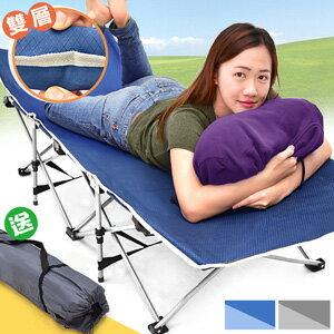 雙層加厚折疊床(送收納袋)D068-C01摺疊床折合床摺合床.看護床單人床.行軍床行動床.收納躺椅涼椅睡椅.戶外休閒床海灘沙灘床.辦公室午休午睡床.傢俱傢具特賣會