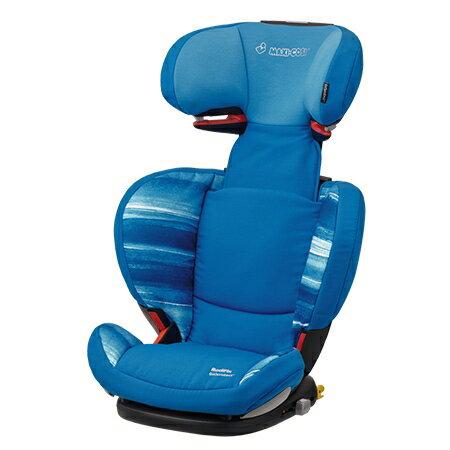 MAXI-COSI RodiFix 兒童安全座椅(海洋藍色)【悅兒園婦幼生活館】