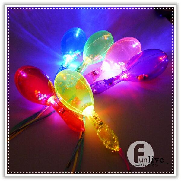 【aife life】LED閃亮發光沙鈴閃光沙鈴閃光鈴鼓閃光搖鈴鈴婚禮小物螢光棒聖誕節日