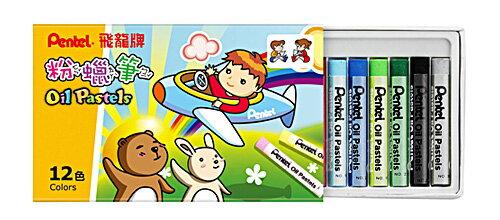 Pentel 飛龍 PHN8-12 一般粉蠟筆系列 12色入 /盒