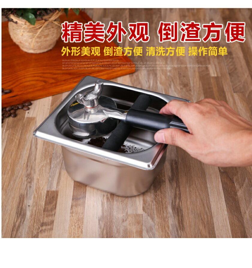 厚重不銹鋼咖啡渣桶 敲渣桶 粉渣盒 咖啡敲渣筒