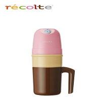 清涼冰淇淋機到recolte 日本麗克特Ice Cream 迷你冰淇淋機 (珊瑚粉)就在美寶家電推薦清涼冰淇淋機