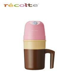 recolte 日本麗克特Ice Cream 迷你冰淇淋機 (珊瑚粉)