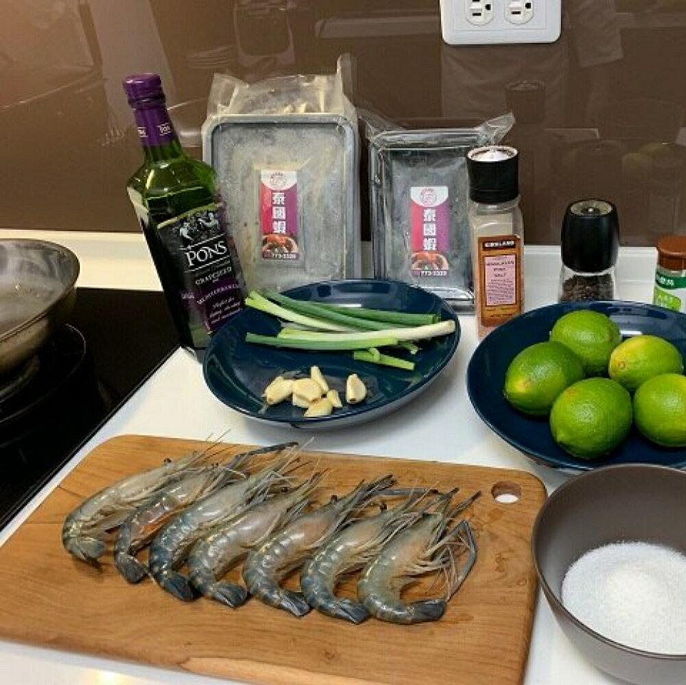 饗夯泰國蝦 經典單品 極品公母蝦300g 產地直送 急速冷凍