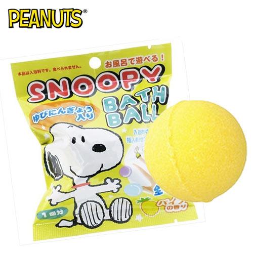 【日本正版】史努比 Snoopy 鳳梨香氣 手指公仔 沐浴球 泡澡劑 入浴球 款式隨機 - 233739