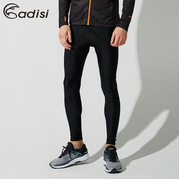 ADISI男長自行車褲AP1712002(S~3XL)城市綠洲專賣(吸濕排汗、乾爽、萊卡、彈性、單車、夜騎)