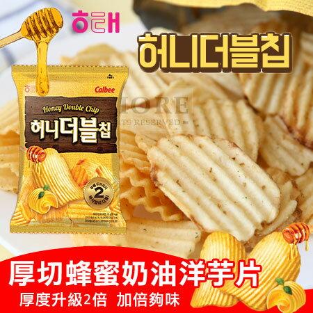 韓國 HAITAI 海太 厚切蜂蜜奶油洋芋片 65g 蜂蜜奶油洋芋片 洋芋片 Calbee卡樂比【N101652】