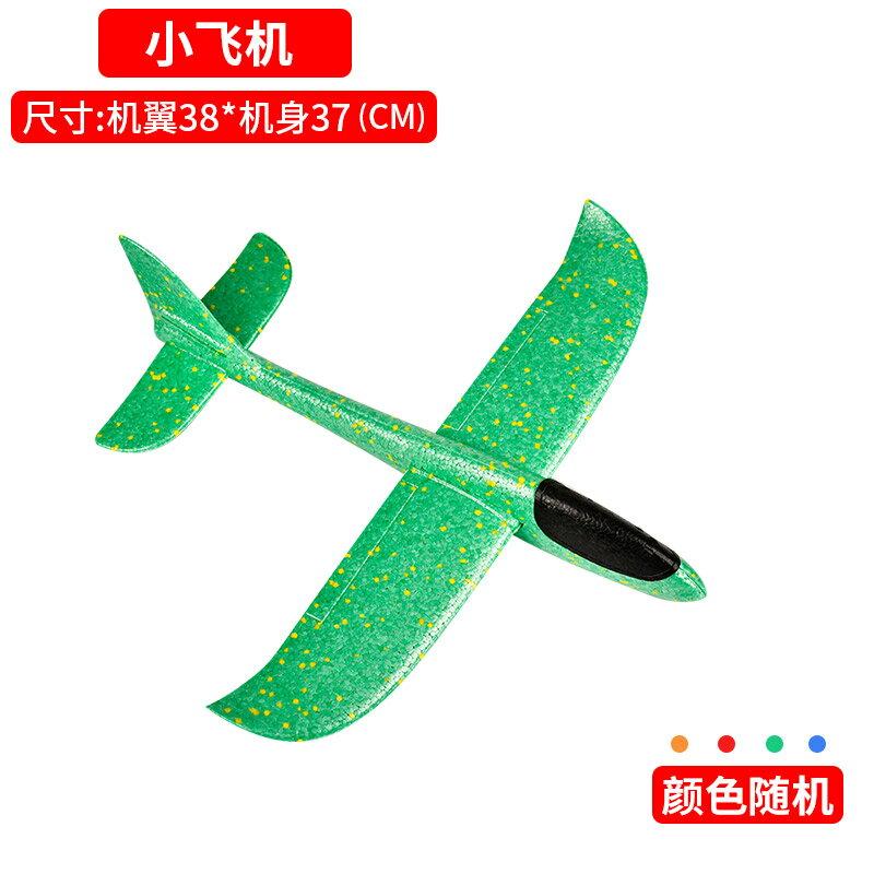 飛機模型 泡沫飛機模型手拋滑翔機網紅回旋飛機玩具戶外親子航模兒童飛機 兒童玩具 收藏【DD23889】