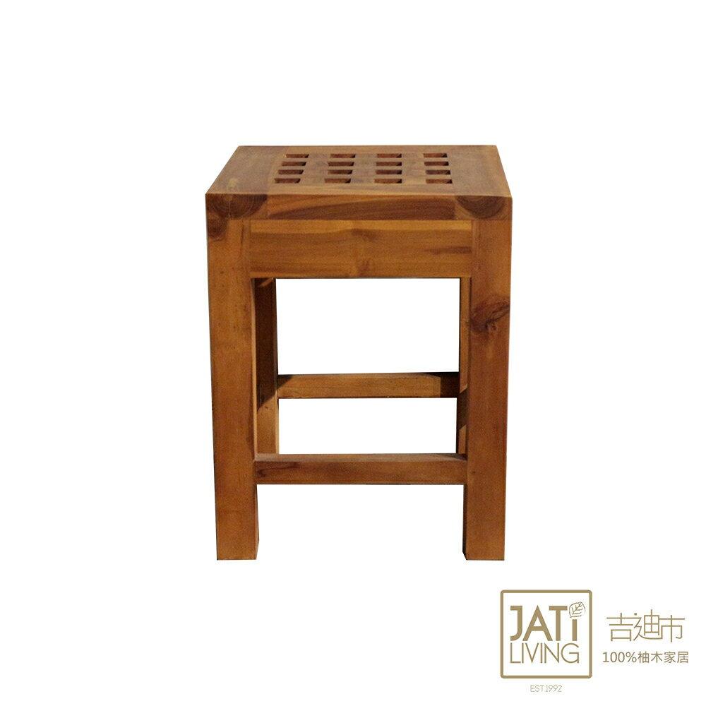 【吉迪市柚木家具】原木格狀方形椅凳 椅子 矮凳 板凳 洗澡椅 100%柚木製 保固一年 ETRPB-04