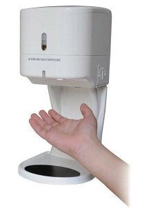 洗樂適衛浴:紅外線感應乾洗手機酒精給皂機酒精清毒器自動給皂機自動感應洗手機手指消毒器