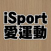ISPORTSHOP