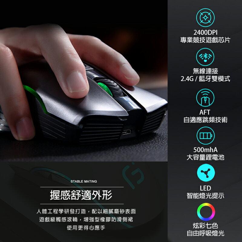 無線藍牙靜音滑鼠【可充電無線滑鼠】雙模 靜音滑鼠 電競滑鼠 無線滑鼠 辦公滑鼠