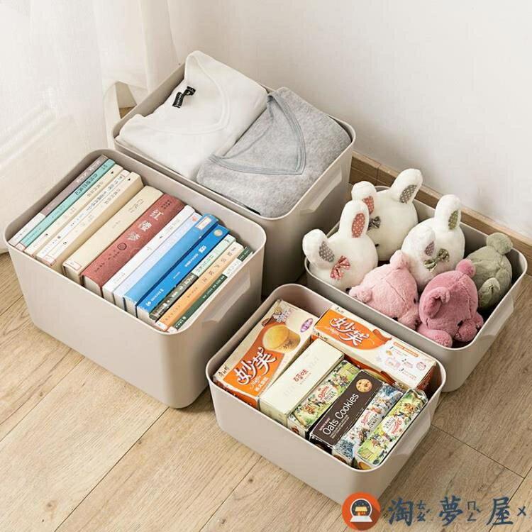 衣服儲物盒家用收納箱衣柜有蓋玩具箱子個性創意特惠促銷