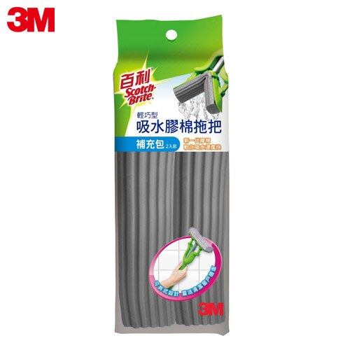3M 百利輕巧型吸水膠棉拖把補充包(二入裝)