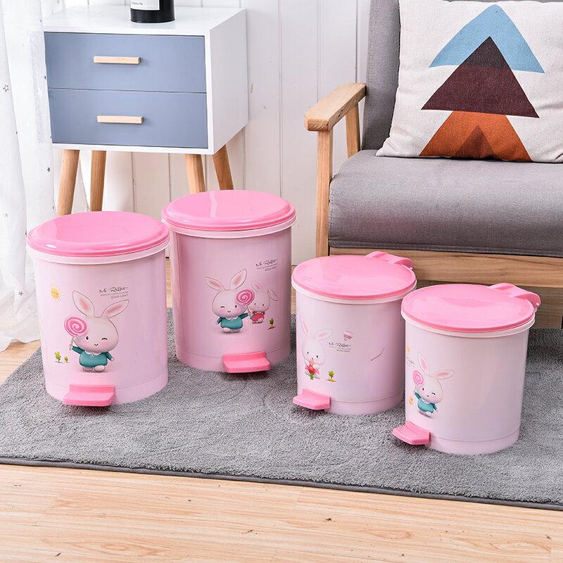 順美粉兔垃圾桶腳踏可愛家用廚房衛生間桌面