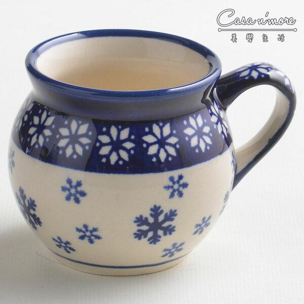 波蘭陶雪白冰花系列胖胖杯馬克杯咖啡杯水杯220ml波蘭手工製